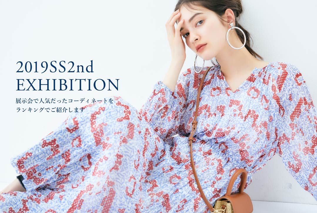 2019SS2nd EXHIBITION